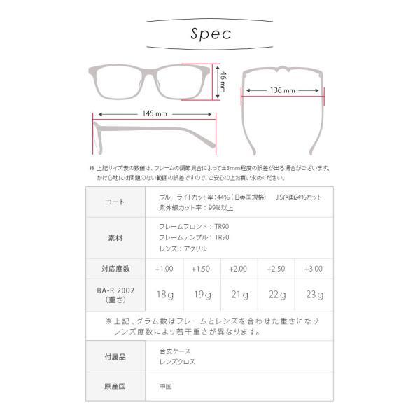 老眼鏡 おしゃれ ブルーライトカット レディース リーディンググラス  シニアグラス 日本製レンズ|eyeforyou|17