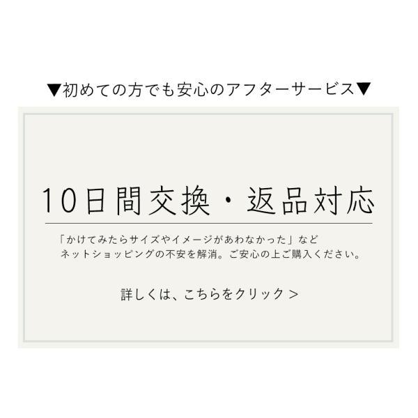 老眼鏡 おしゃれ ブルーライトカット レディース リーディンググラス  シニアグラス 日本製レンズ|eyeforyou|18