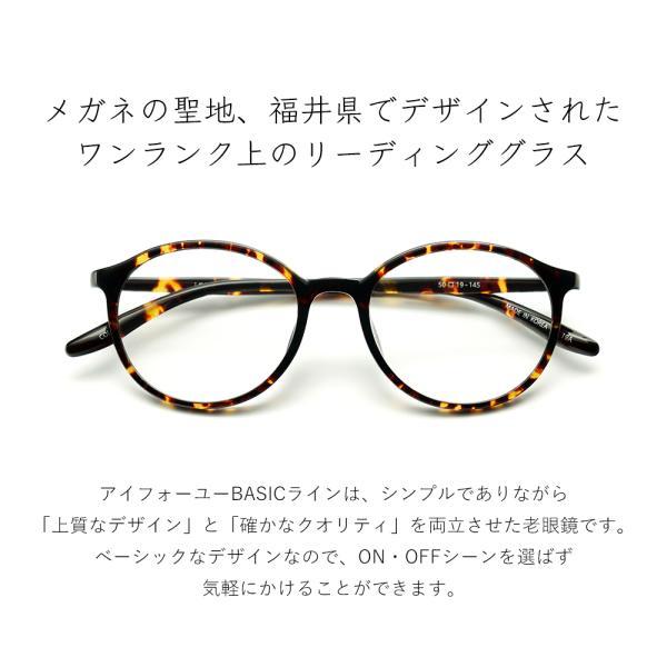老眼鏡 おしゃれ ブルーライトカット レディース リーディンググラス  シニアグラス 日本製レンズ|eyeforyou|03