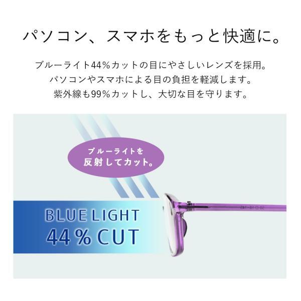 老眼鏡 おしゃれ ブルーライトカット レディース リーディンググラス  シニアグラス 日本製レンズ|eyeforyou|04