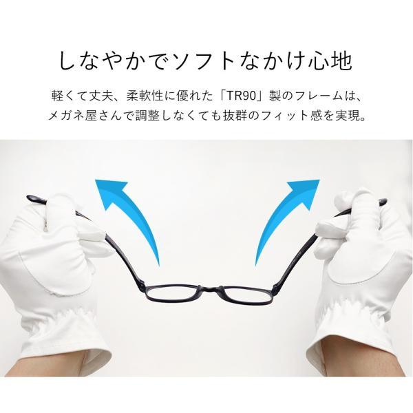 老眼鏡 おしゃれ ブルーライトカット レディース リーディンググラス  シニアグラス 日本製レンズ|eyeforyou|06