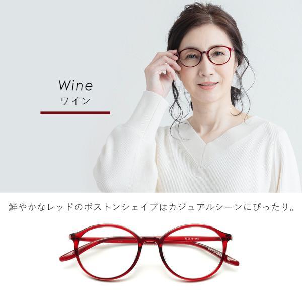 老眼鏡 おしゃれ ブルーライトカット レディース リーディンググラス  シニアグラス 日本製レンズ|eyeforyou|07