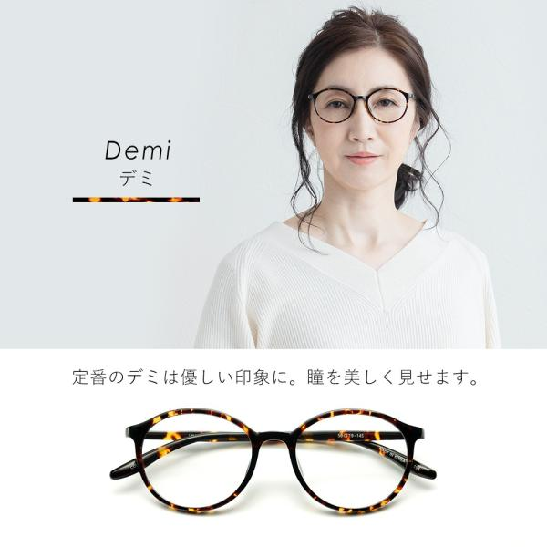 老眼鏡 おしゃれ ブルーライトカット レディース リーディンググラス  シニアグラス 日本製レンズ|eyeforyou|08