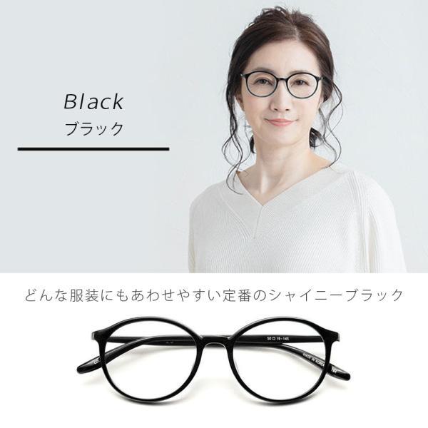 老眼鏡 おしゃれ ブルーライトカット レディース リーディンググラス  シニアグラス 日本製レンズ|eyeforyou|09