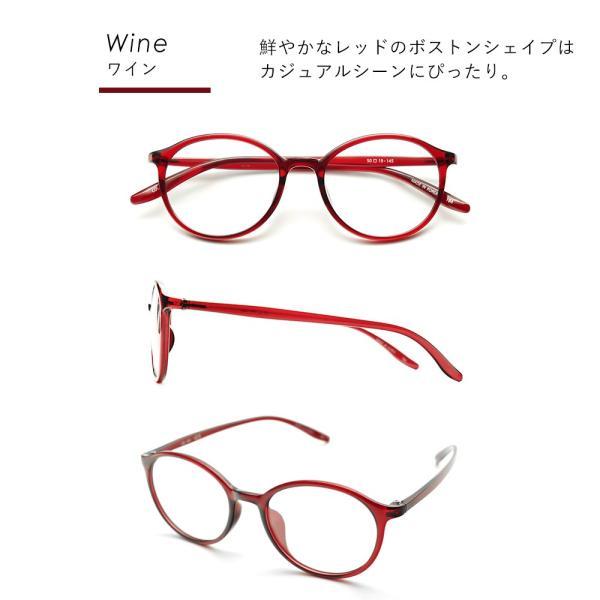 老眼鏡 おしゃれ ブルーライトカット レディース リーディンググラス  シニアグラス 日本製レンズ|eyeforyou|10