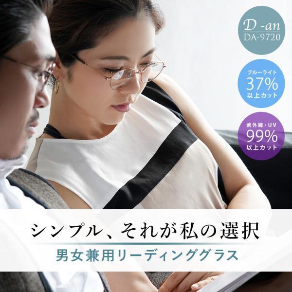 老眼鏡 おしゃれ レディース ブルーライトカット リーディンググラス  シニアグラス 日本製レンズ|eyeforyou