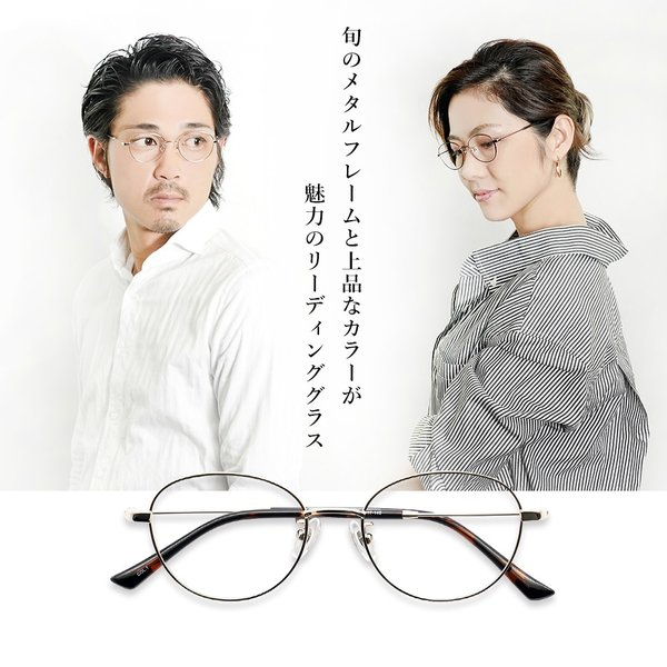老眼鏡 おしゃれ レディース ブルーライトカット リーディンググラス  シニアグラス 日本製レンズ|eyeforyou|02