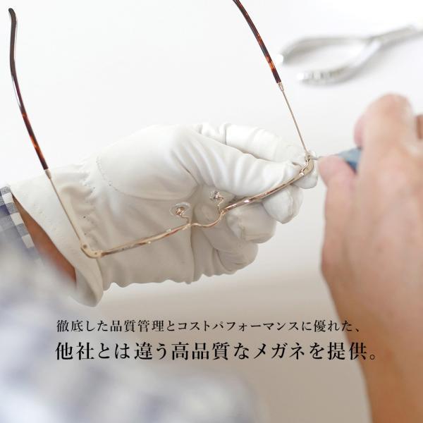 老眼鏡 おしゃれ レディース ブルーライトカット リーディンググラス  シニアグラス 日本製レンズ|eyeforyou|11