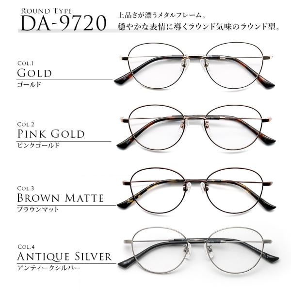 老眼鏡 おしゃれ レディース ブルーライトカット リーディンググラス  シニアグラス 日本製レンズ|eyeforyou|13