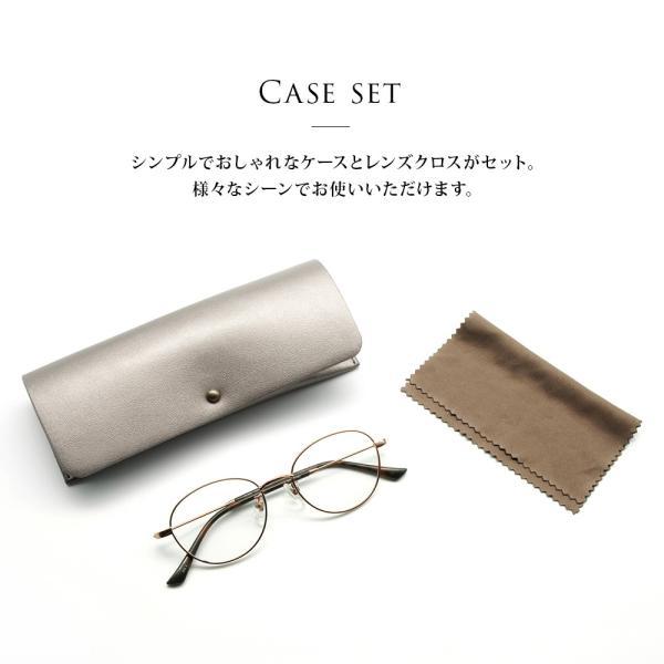 老眼鏡 おしゃれ レディース ブルーライトカット リーディンググラス  シニアグラス 日本製レンズ|eyeforyou|18
