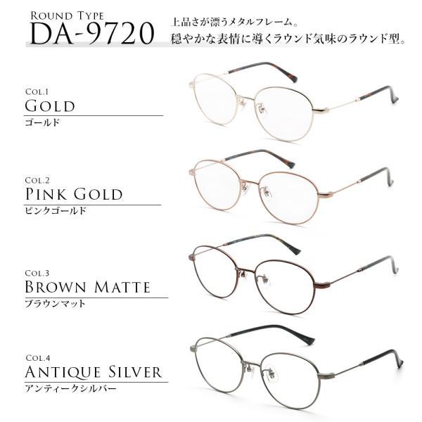 老眼鏡 おしゃれ レディース ブルーライトカット リーディンググラス  シニアグラス 日本製レンズ|eyeforyou|19