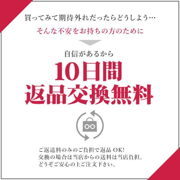 老眼鏡 おしゃれ レディース ブルーライトカット リーディンググラス  シニアグラス 日本製レンズ|eyeforyou|20