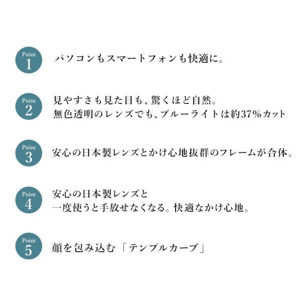 老眼鏡 おしゃれ レディース ブルーライトカット リーディンググラス  シニアグラス 日本製レンズ|eyeforyou|05