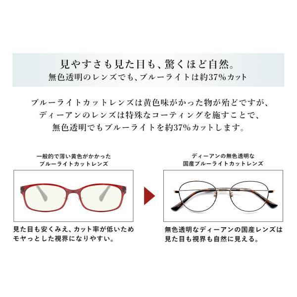 老眼鏡 おしゃれ レディース ブルーライトカット リーディンググラス  シニアグラス 日本製レンズ|eyeforyou|07
