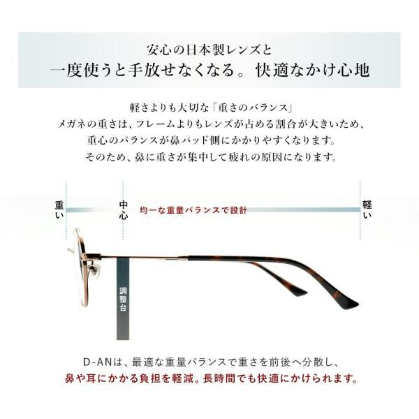 老眼鏡 おしゃれ レディース ブルーライトカット リーディンググラス  シニアグラス 日本製レンズ|eyeforyou|09