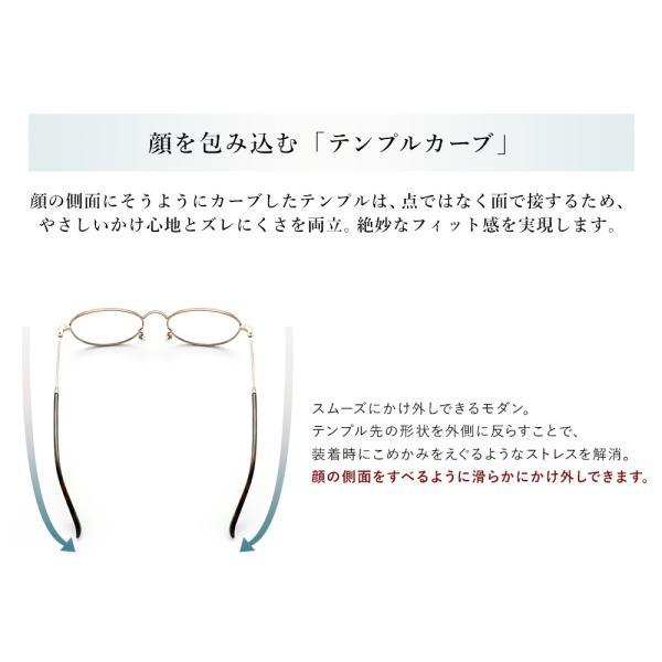 老眼鏡 おしゃれ レディース ブルーライトカット リーディンググラス  シニアグラス 日本製レンズ|eyeforyou|10