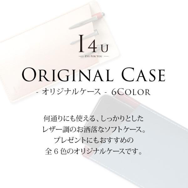 メガネやスマホ、ペンもおしゃれに収納。携帯用メガネケース eyeforyou 02