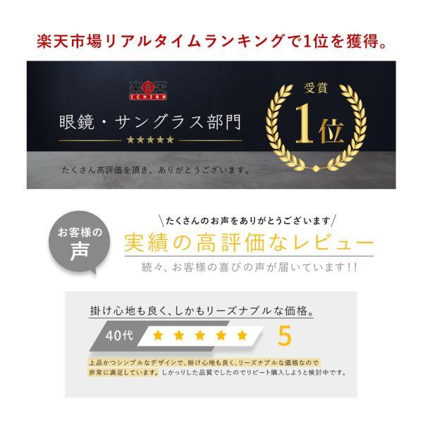 老眼鏡 おしゃれ ブルーライトカット メンズ リーディンググラス  シニアグラス 日本製レンズ|eyeforyou|02