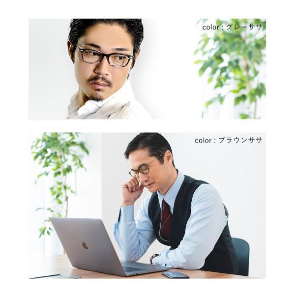 老眼鏡 おしゃれ ブルーライトカット メンズ リーディンググラス  シニアグラス 日本製レンズ|eyeforyou|14