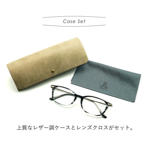 老眼鏡 おしゃれ ブルーライトカット メンズ リーディンググラス  シニアグラス 日本製レンズ|eyeforyou|16
