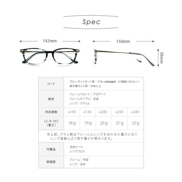 老眼鏡 おしゃれ ブルーライトカット メンズ リーディンググラス  シニアグラス 日本製レンズ|eyeforyou|17