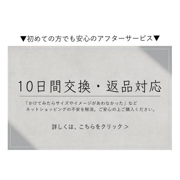 老眼鏡 おしゃれ ブルーライトカット メンズ リーディンググラス  シニアグラス 日本製レンズ|eyeforyou|18