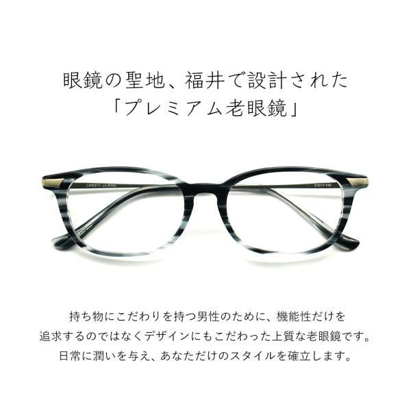 老眼鏡 おしゃれ ブルーライトカット メンズ リーディンググラス  シニアグラス 日本製レンズ|eyeforyou|03
