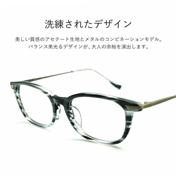 老眼鏡 おしゃれ ブルーライトカット メンズ リーディンググラス  シニアグラス 日本製レンズ|eyeforyou|06
