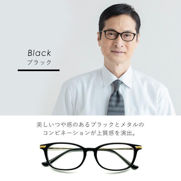 老眼鏡 おしゃれ ブルーライトカット メンズ リーディンググラス  シニアグラス 日本製レンズ|eyeforyou|07