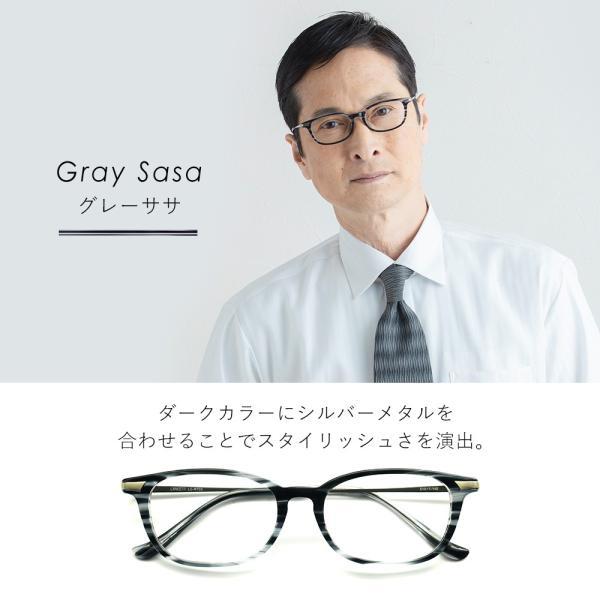 老眼鏡 おしゃれ ブルーライトカット メンズ リーディンググラス  シニアグラス 日本製レンズ|eyeforyou|09