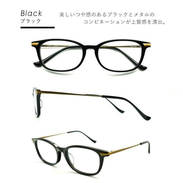 老眼鏡 おしゃれ ブルーライトカット メンズ リーディンググラス  シニアグラス 日本製レンズ|eyeforyou|10