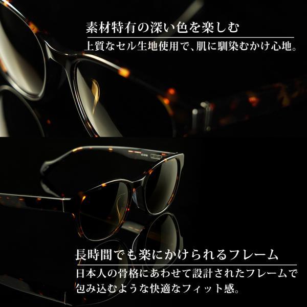偏光サングラス メンズ UVカット サングラス 運転 釣り ケース付き|eyeforyou|11