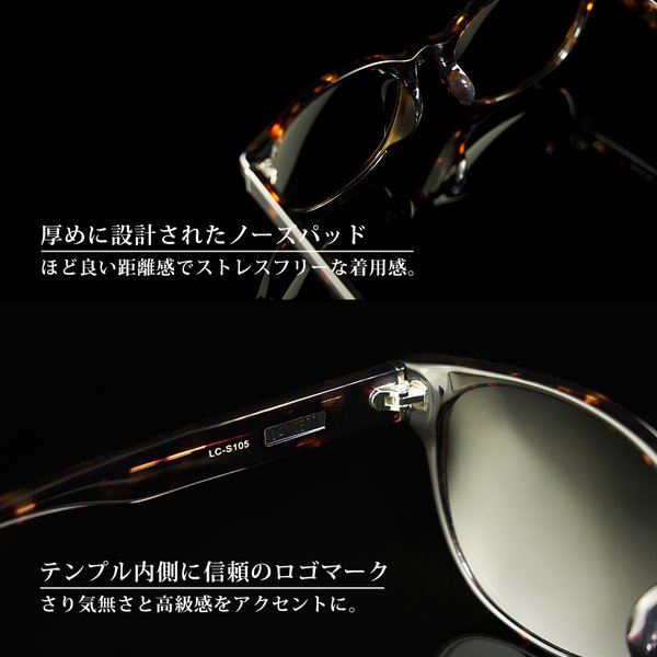 偏光サングラス メンズ UVカット サングラス 運転 釣り ケース付き|eyeforyou|12