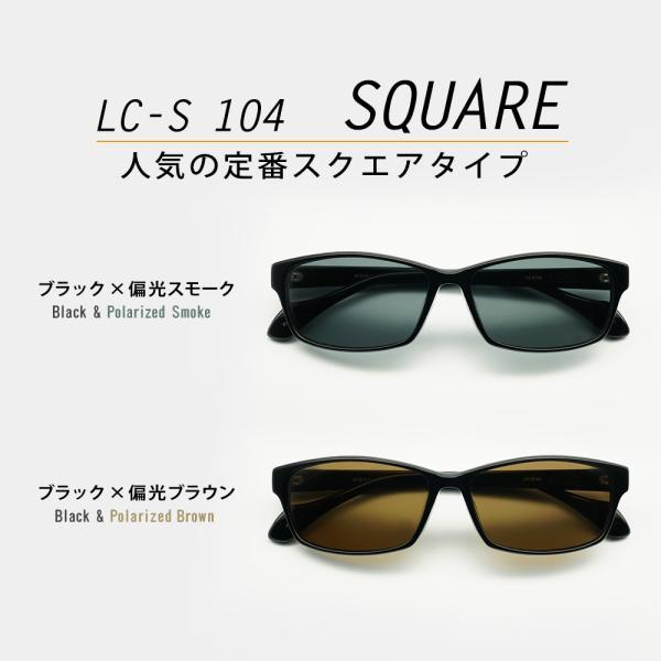 偏光サングラス メンズ UVカット サングラス 運転 釣り ケース付き|eyeforyou|13