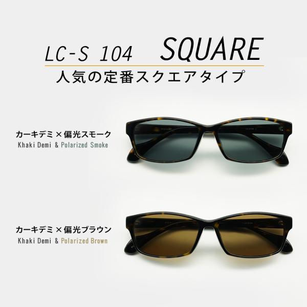 偏光サングラス メンズ UVカット サングラス 運転 釣り ケース付き|eyeforyou|14