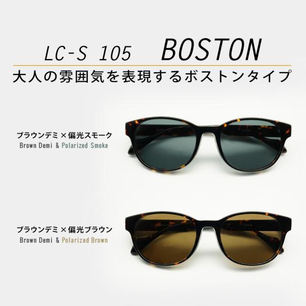 偏光サングラス メンズ UVカット サングラス 運転 釣り ケース付き|eyeforyou|16