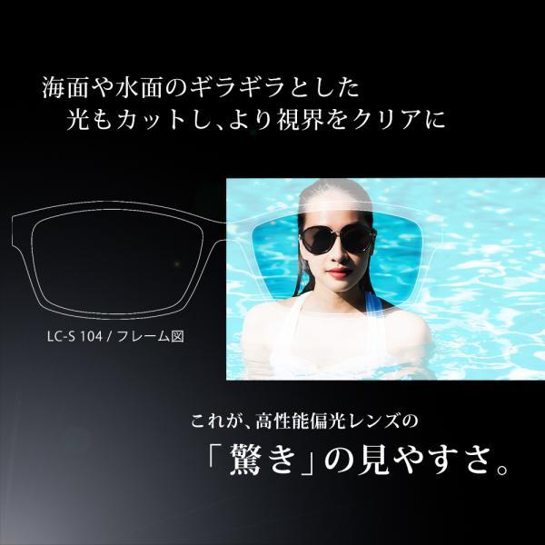 偏光サングラス メンズ UVカット サングラス 運転 釣り ケース付き|eyeforyou|05