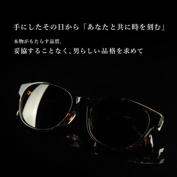 偏光サングラス メンズ UVカット サングラス 運転 釣り ケース付き|eyeforyou|06
