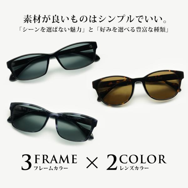 偏光サングラス メンズ UVカット サングラス 運転 釣り ケース付き|eyeforyou|08