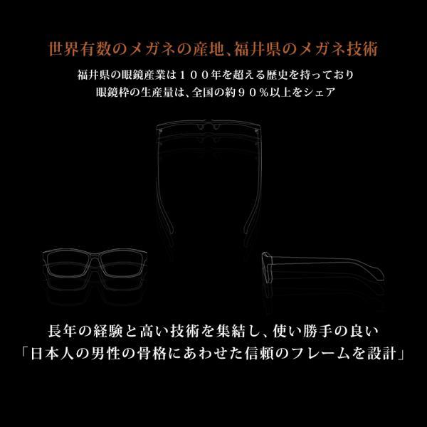 偏光サングラス メンズ UVカット サングラス 運転 釣り ケース付き|eyeforyou|09