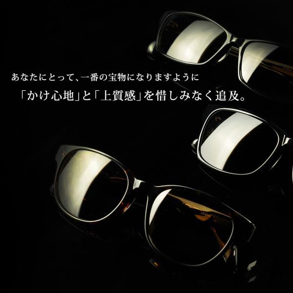 偏光サングラス メンズ UVカット サングラス 運転 釣り ケース付き|eyeforyou|10