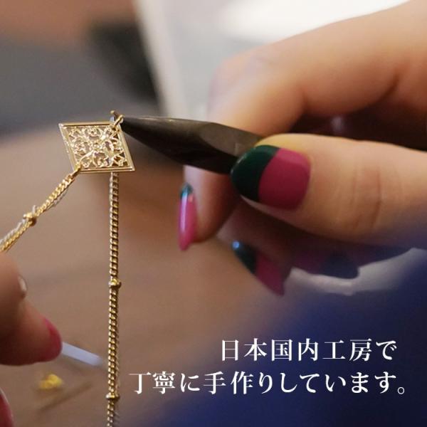 ネックレス メガネホルダー グラスホルダー 贈り物 女性用 送料無料|eyeforyou|06