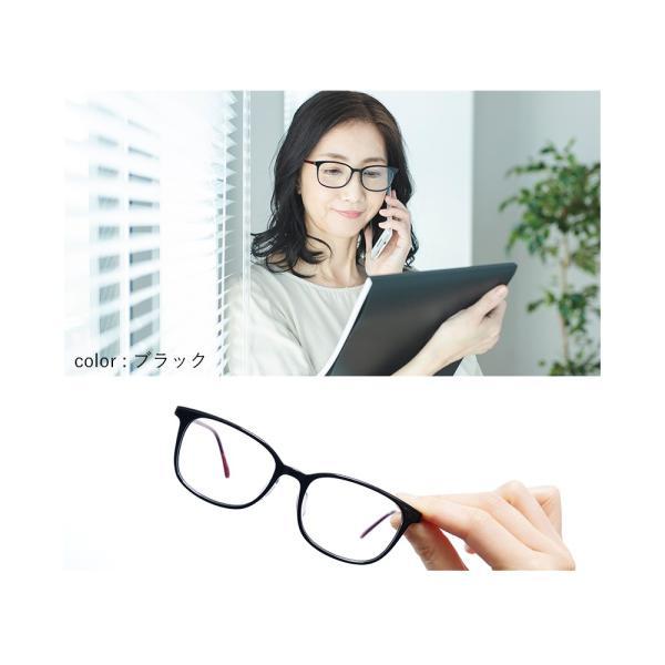 老眼鏡 おしゃれ レディース ブルーライトカット リーディンググラス  シニアグラス 日本製レンズ|eyeforyou|14