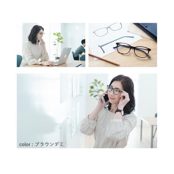 老眼鏡 おしゃれ レディース ブルーライトカット リーディンググラス  シニアグラス 日本製レンズ|eyeforyou|15