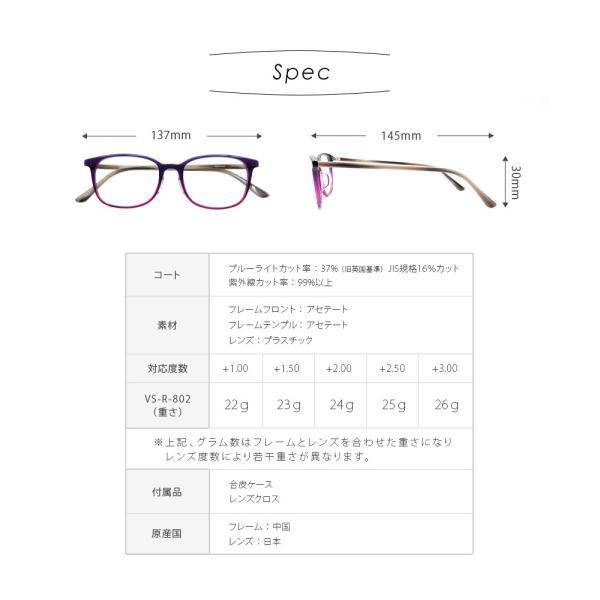 老眼鏡 おしゃれ レディース ブルーライトカット リーディンググラス  シニアグラス 日本製レンズ|eyeforyou|17