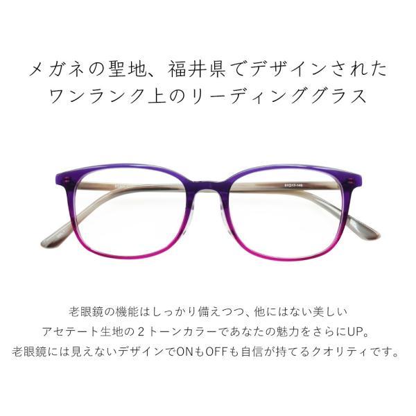 老眼鏡 おしゃれ レディース ブルーライトカット リーディンググラス  シニアグラス 日本製レンズ|eyeforyou|03