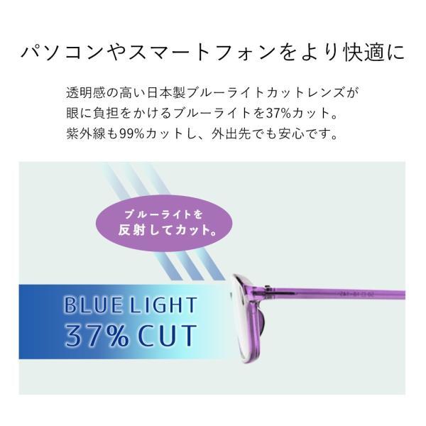 老眼鏡 おしゃれ レディース ブルーライトカット リーディンググラス  シニアグラス 日本製レンズ|eyeforyou|04