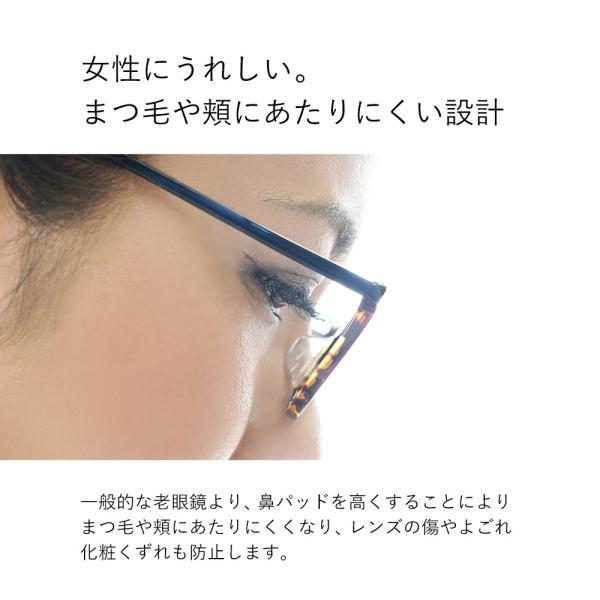 老眼鏡 おしゃれ レディース ブルーライトカット リーディンググラス  シニアグラス 日本製レンズ|eyeforyou|06