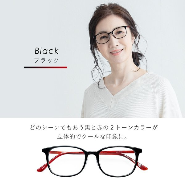 老眼鏡 おしゃれ レディース ブルーライトカット リーディンググラス  シニアグラス 日本製レンズ|eyeforyou|08