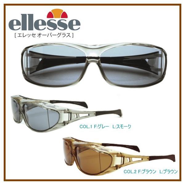 偏光サングラス メガネの上から オーバーグラス メガネケース付 Lサイズ